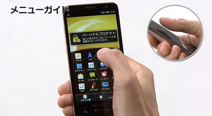 Panasonic Eluga P P-03E takes on Samsung with its own air gestures (video)