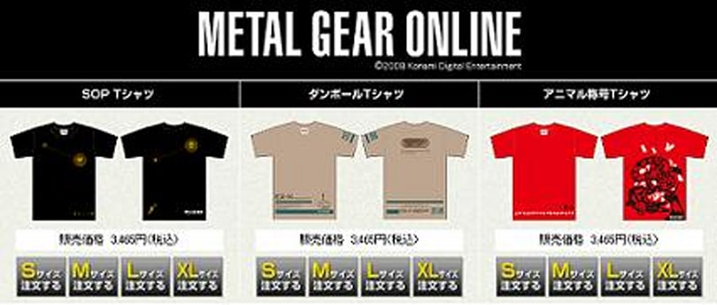 New Metal Gear shirts also good for MGO avatars