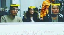 Dozent in China nutzt Gesichtserkennung um gelangweilte Studenten zu tracken