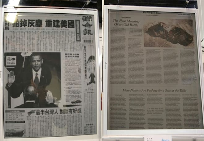 Giant e-paper display spotted, ogled at Taiwanese book show