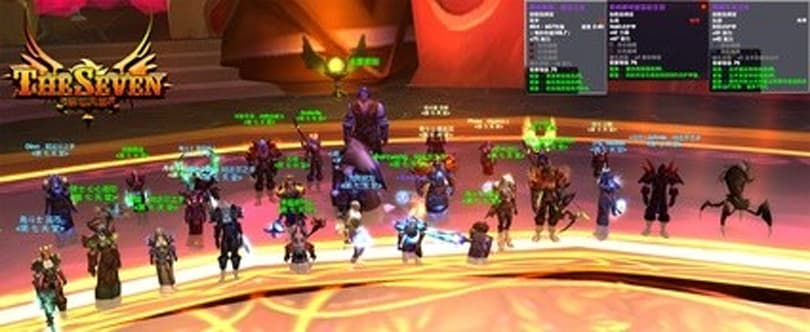 The Seven takes down Kil'jaeden in China