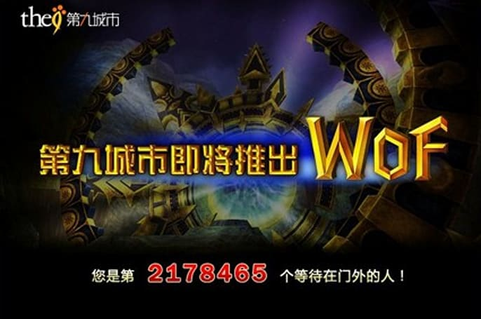 The9 prepping WoW-clone World of Fight