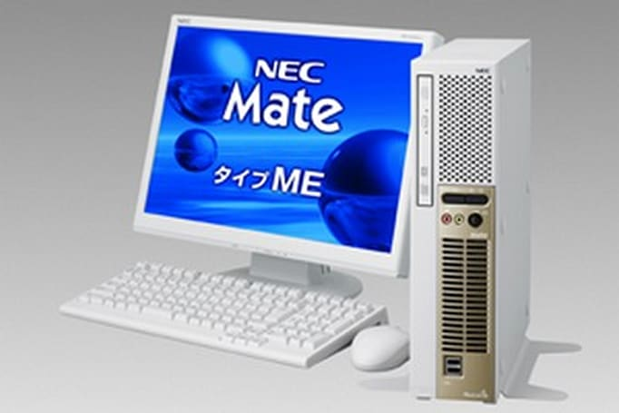 NEC's new Mate ME desktop is 30% more efficient, 75% more recyclable, 100% less flammable
