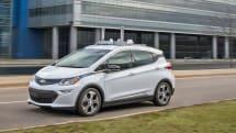 GM starts testing self-driving Bolts on Michigan roads