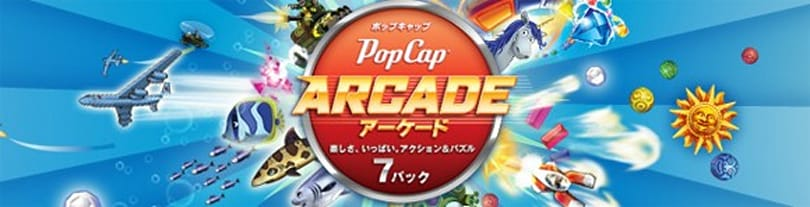 Microsoft takes both PopCap Arcade collections to Japan