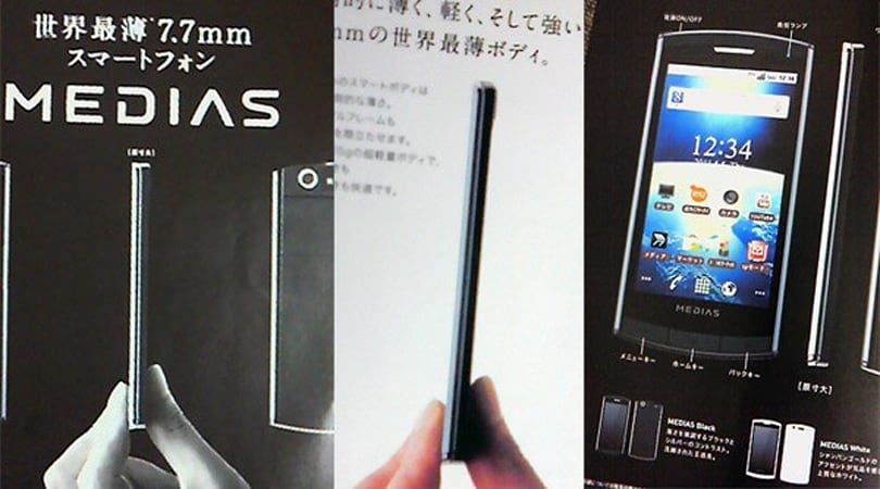 NEC's MEDIAS N-04C is only 7.7mm thick, has Android 2.2, NFC, and no ambition to leave Japan