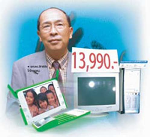 OLPC Update: Brazil to get test machines, Thailand pulls out