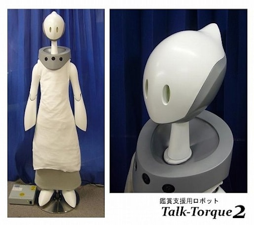 TalkTorque robot gets day job as creepy museum guide, TalkTorque 2 is now the future (video)
