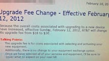 AT&T doubling its upgrade fee to $36 on February 12th (update: confirmed)