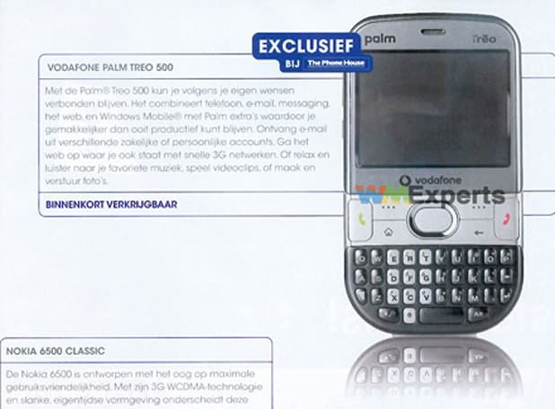 Palm Treo 500 gets dressed for September 12 announcement