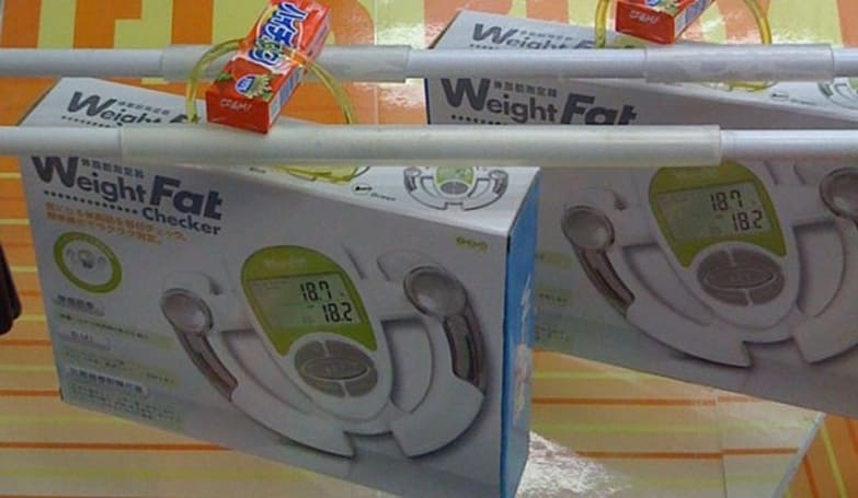 Weight Fat Checker makes no bones about what it's here to do