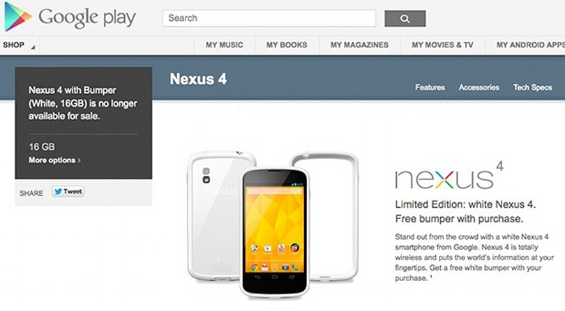 White Nexus 4 sells out, no longer available on Google Play