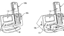 Samsung biological analysis patent app has your best heart at interest