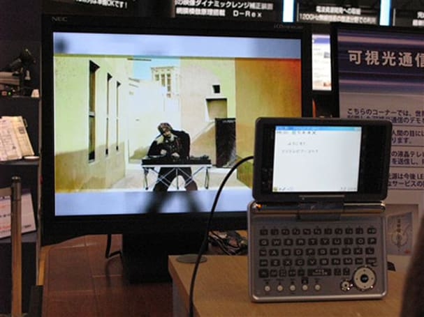Fuji Television demonstrates visible light communications system
