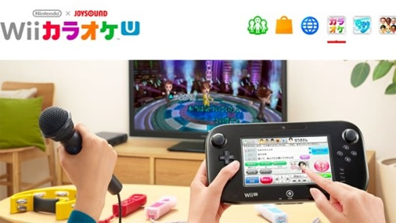 Wii Karaoke U goes open mic in Europe on October 4