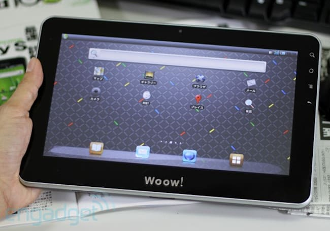 Woow Digital's The One tablet cooks up Tegra 2 with Gingerbread just in time for Christmas