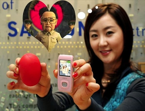 Samsung's YEPP T9: pink, for someone special