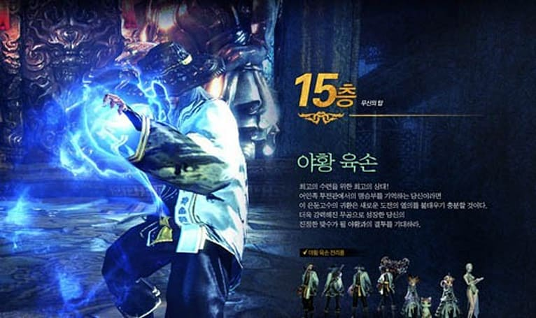 Blade & Soul's Tower of Mushin dungeon gets new floors, bosses