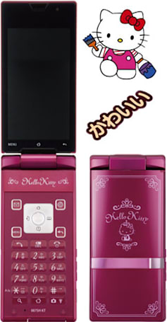 Hello Kitty, Snoopy lend their brand equity to the cute clamshell phone cause