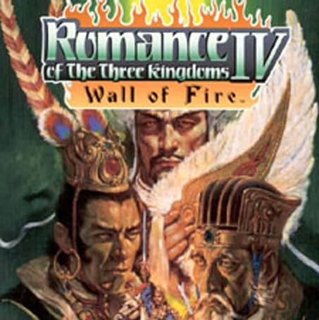 Romance of the Three Kingdoms conquers Virtual Console