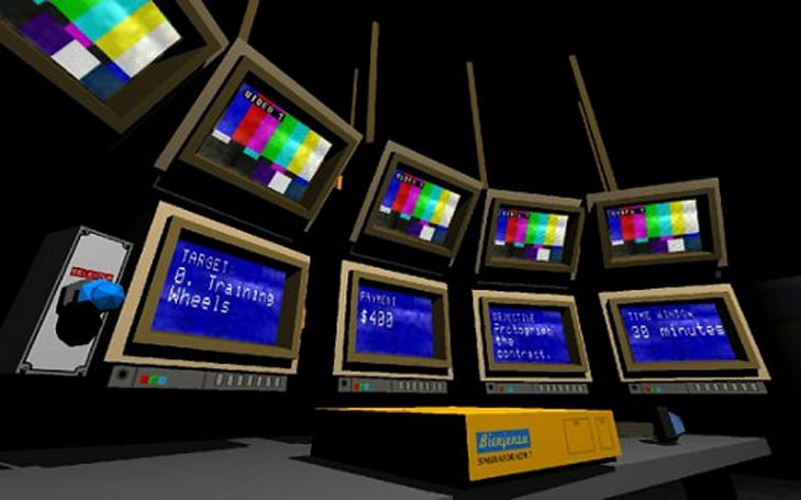 Quadrilateral Cowboy invites you to hack the planet (or a hallway)