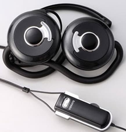 BeCell's VSG160G vibrating headphones
