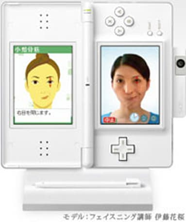 "Nintendo DS gets camera add-on, ""Face Training"" game"