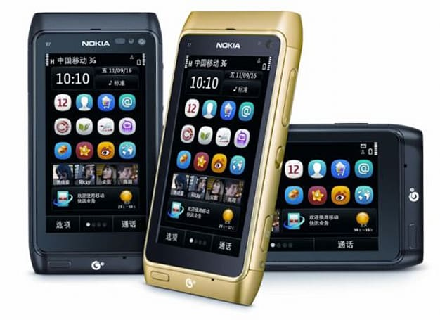 Nokia brings Symbian^3 to China Mobile, officially announces T7-00 and 702T