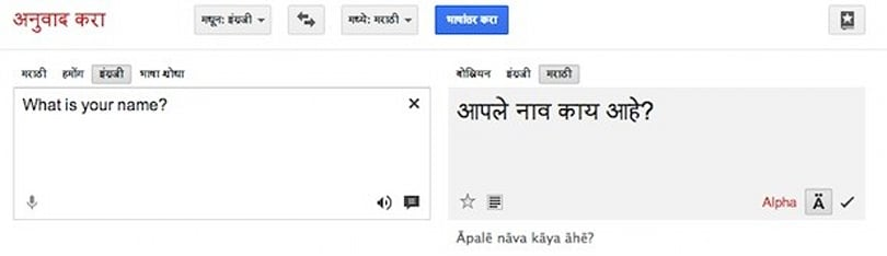 Google Translate adds five more languages to its repertoire