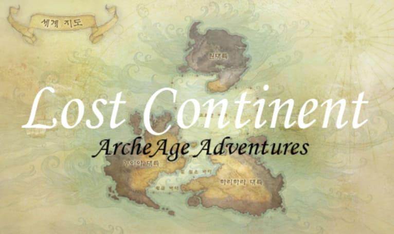 Lost Continent: Yep, F2P sucks for ArcheAge