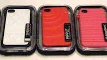 Musubo's stylish iPhone cases bring fun and flair to a crowded market