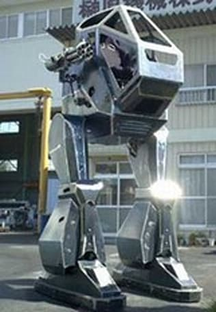 The Land Walker robot hits the market