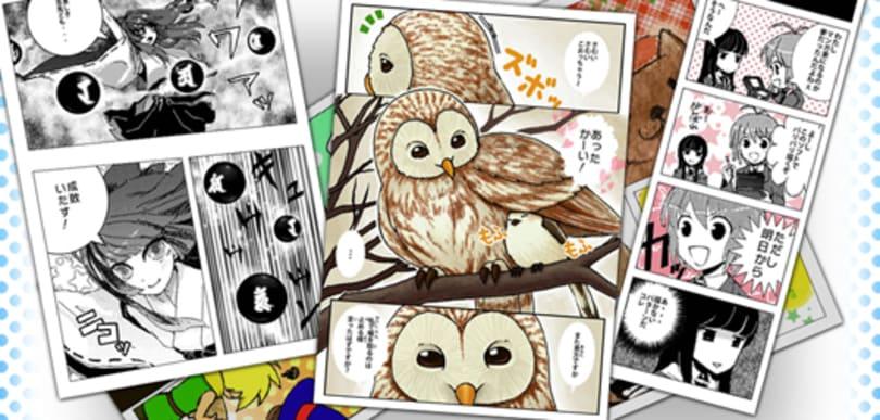 'Comic Studio' 3DS app seeking release outside Japan