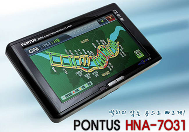 Pontus HNA-7031 debuts, GPS with a side of DMB TV