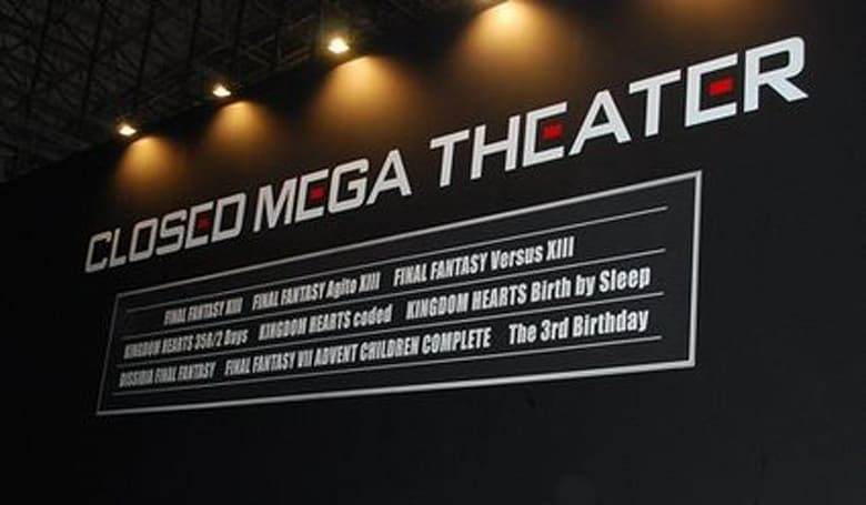 TGS 08: Full Square Enix Closed Theater impressions