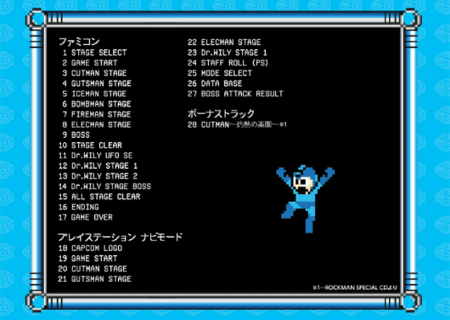 Mega Man 1 OST now available digitally through Capcom