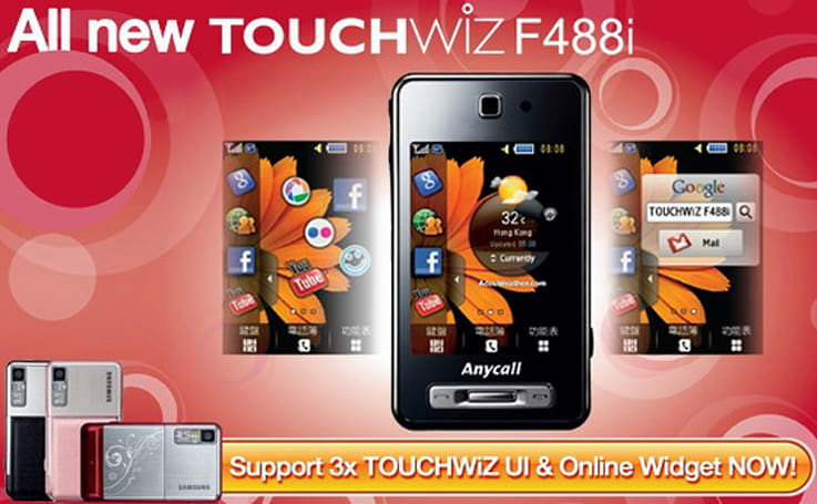 Samsung F488 relaunched with new TouchWiz cut, 'i' suffix