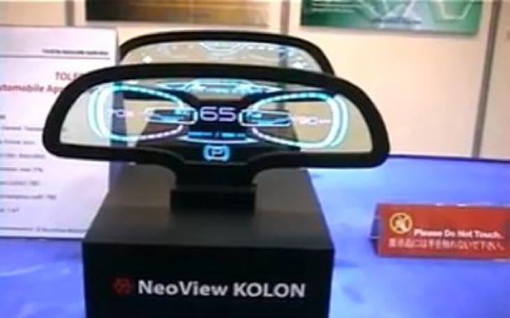 Transparent OLED rearview mirror both dazzles and distracts