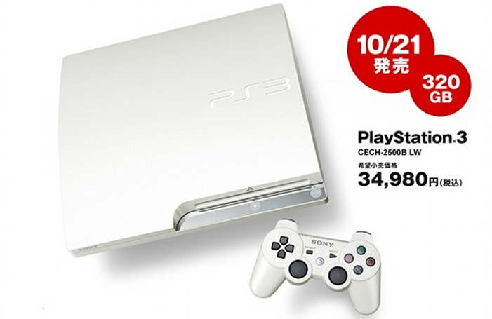 White 320GB PS3 coming to Japan October 21