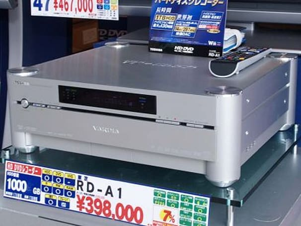 Toshiba RD-A1 HD DVD recorder launches in Japan