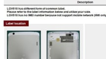 LG working on Google Play edition of the G Pad 8.3
