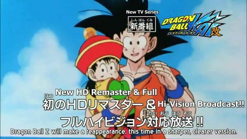 Dragonball Z HD refresh sees details, trailer pop up ahead of April 5 launch