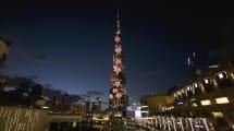 An der LED-Fassade des Burj Khalifa kann jeder mitmachen