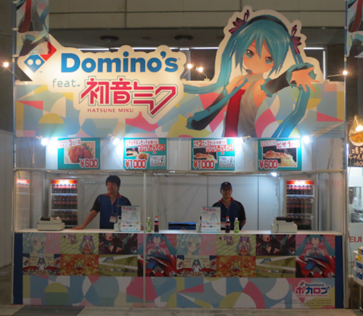 Seen@TGS 2013: Domino's (feat. Hatsune Miku)