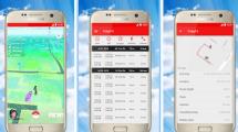 PokeFit: Pokémon Go bekommt eine Fitness App als Partner