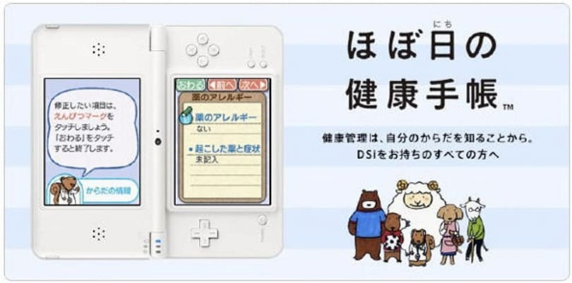 Japan can stay healthy with new DSiWare app
