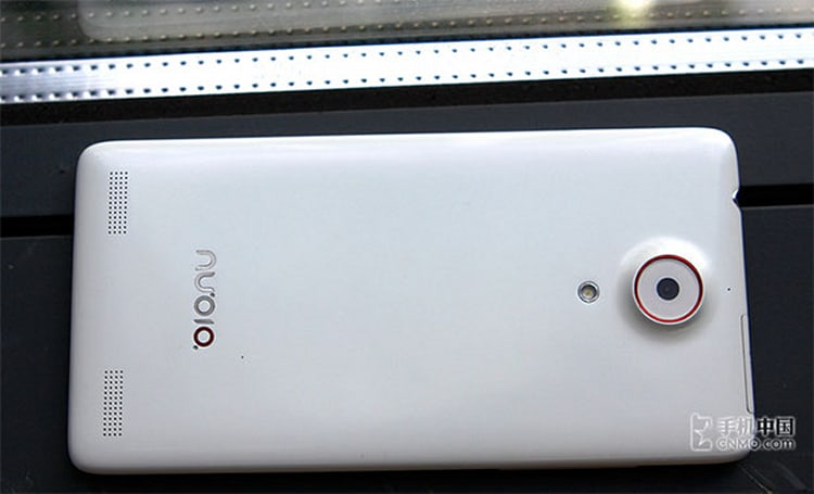 ZTE Nubia Z5 'high-end smartphone' shows off back and circular camera detail