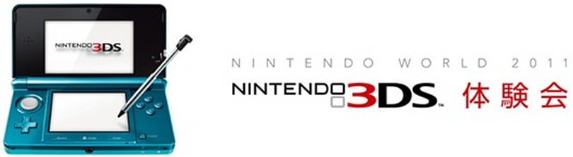 Rumor: 3DS to launch in Japan with around 10 games