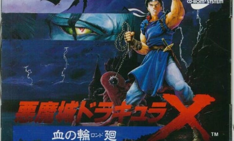 ESRB rates Castlevania: Rondo of Blood for Wii