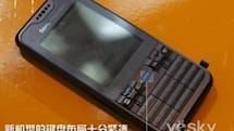"More shots of Sony Ericsson's still-unannounced ""BeiBei"""